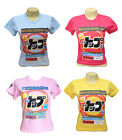 Womens Ladies Super Anime Dry Washing Powder Design Manga Anime T-Shirt UK 8-14