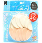 Daiso Japan Makeup Sponge Puff for Liquid & Powdery Foundation (12 pieces)