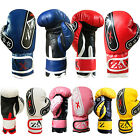 Junior Boxing Gloves Children Sparring Gloves Kids Boxing Gloves 4,6,8 OZ
