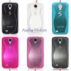 Brushed Aluminum Skin Luxury S Line Case Cover for Samsung Galaxy S4 S IV i9500