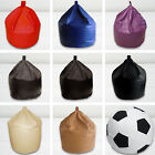 Large Faux Leather Adults Kids Seat Chair Classic Beanbag Bean Bag COVER ONLY
