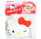 Japan Double Deck Makeup Eyelash Case (hold 2 pairs + glue) - Kitty Face