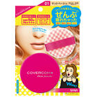 SANA Japan COVERCOM Makeup Face Powder N SPF50+ PA++++