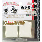 BN Japan Pretty Eye Tape Double-sided Eyelid Adhesive Tape with Tweezers