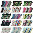 LADIES GIRLS ADULTS 12 PAIRS FUNKY DESIGNS TRAINER LINER SPORTS SOCKS SIZE 4-7
