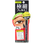 BCL Japan Browlash EX Water Strong Slim Liquid Eyeliner 24h (0.1mm ultra fine)
