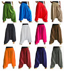 HAREM PANTS ALADDIN HAREEM YOGA GENIE -  EXTRA WIDE - WELL MADE -OWN BRAND (O)