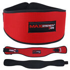 MAXSTRENGTH Weight Lifting Body Building Belt Back Support Strap Power Training