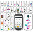 For Samsung Galaxy Exhibit T599 Art Design Image PATTERN HARD Case Cover Phone
