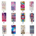 Cute Litchi Pattern Hard Back Case Cover Skin For i Phone 5 5G 5S