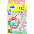 Dr. Scholl Japan Medi QttO Overnight Slimming Sock LONG + Foot Massage Gel Pad