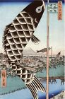 6311.Japanese kite swaying above small village..POSTER.Home Office art