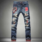 fashion Mens Jeans Torn Jeans Vintage Distressed Ripped Holey Patches Blue  JG