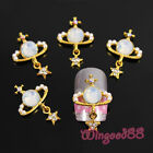 10/50/100pcs 3D Planet Alloy Rhinestone Star Dangle Nail Art Giltters Decoration