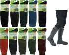 mens wellington welly wellie liners plain winter thermal boot socks adults 6-11