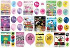 "8 x 11"" LATEX PARTY BALLOONS - Range of DESIGNS THEMES (Birthday Supplies)"