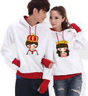 4 Colors Young Lovers Couples Hoodie Sweater Coat warm Thick Women Men SK6082