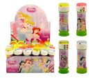 DISNEY PRINCESS - PARTY BUBBLES Girls/Kids Childrens Loot Bag Fillers Toys Gifts