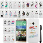 For HTC One Remix One Mini 2 Art Design PATTERN HARD Case Cover Phone + Pen