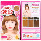 Dariya Palty Japan Trendy Bubble Hair Color Kit by Shiraishi Mai 白石麻衣 (乃木坂46)