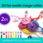 2M flat noodle charger cables for iPhone 5, 5S, 6, 6+, iPad 4th, iPad mini