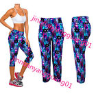 Women YOGA Running GYM sport Pants Cropped Leggings Fitness Stretch Trouser