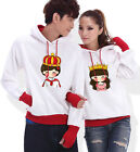 4 Colors Young Lovers Couples Hoodie Sweater Coat warm Thick Women Men LWB6082