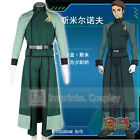 Mobile Suit Gundam 00 A-LAWS Men's Military Uniform Cosplay Costume FREE P&P