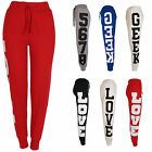 LADIES WOMENS GYM FASHION HIP HOP JOGGERS JOGGING BOTTOMS SWEAT PANTS SIZES 8-14