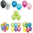 HAPPY BIRTHDAY LATEX BALLOONS - For Hellium- QUALATEX- The best quality