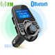 Wireless FM Bluetooth Transmitter MP3 Player Radio Adapter In-Car USB Charger