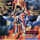 Yoroiden Samurai Troopers anime Music Soundtrack CD album  4