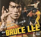Bruce Lee 3D HEROES Capsule Gashapon Kung Fu Masters of Legend Figure Official