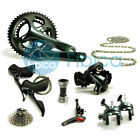 New 2018 Shimano Tiagra 4700 Road Groupset Group 2/3x10-speed 170/172.5/175mm