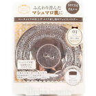 sweets sweets Japan Marshmallow Clear Pack Face Pressed Powder 10g with Brush