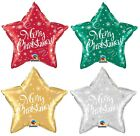 """Merry Christmas! Stars - Green, Silver, Red or Gold - 20"""" Foil Balloon Qualatex"""