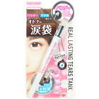 K-Palette Japan 1 Day Tattoo Real Lasting Tears Tank Eyeliner Powder & Essence