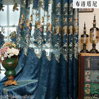 Luxury curtain European style window curtain embroidery sheers blackout lining