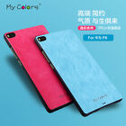Fashion Shockproof Soft Rubber Leather Case Cover For Huawei Ascend P8 /P8 Lite