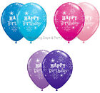 10 Colour Choice Happy Birthday Stars Helium/Air Balloons Party Decorations 11""