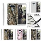 For LG G5 Case Slim Fitted Flexible TPU Cover Tree Camouflage