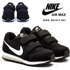 Nike MD Runner Kids Girls & Boys Velcro Trainers Shoes UK Sizes Lace Up UK 10-2