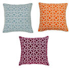 "Reno Filled Geometric Grid Cushion Cover (17"") 43 x 43cm"