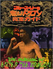 Bruce Lee Photo Book Movie Japan Enter the Dragon   6