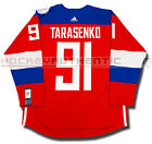 VLADIMIR TARASENKO TEAM RUSSIA PREMIER JERSEY ADIDAS 2016 WORLD CUP OF HOCKEY
