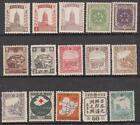 Manchukuo mint hi val selection 15 diff stamps cv $36.90