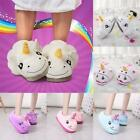 Womens Winter Soft Plush Unicorn Slippers Warmer Home Indoor Slippers 7 Colors