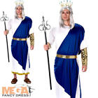 King Neptune Mens Fancy Dress Roman Greek Sea God Poseidon Toga Adults Costume
