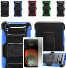 Tempered Glass+2Layer Case Cover w/Stand+Holster Clip For LG Tribute HD /X Style