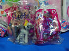My Little Pony Party Set # 17 Banner Invites Game Rings Plates Invites Napkins